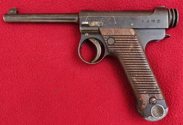 foto Pistole Nambu typ 14