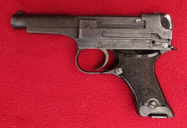 foto Pistole Nambu typ 94