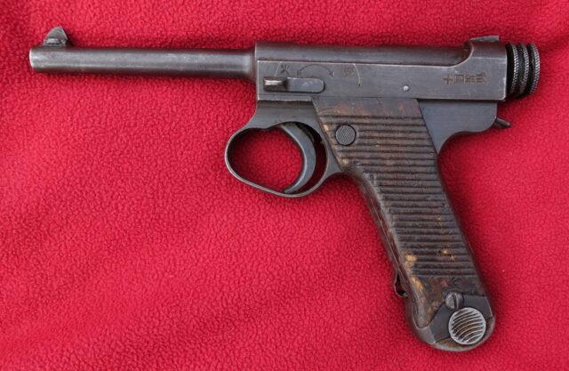 foto Pistole Nambu typ 14 – REZERVOVÁNO